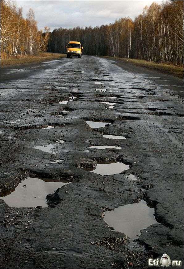 фото русские дороги